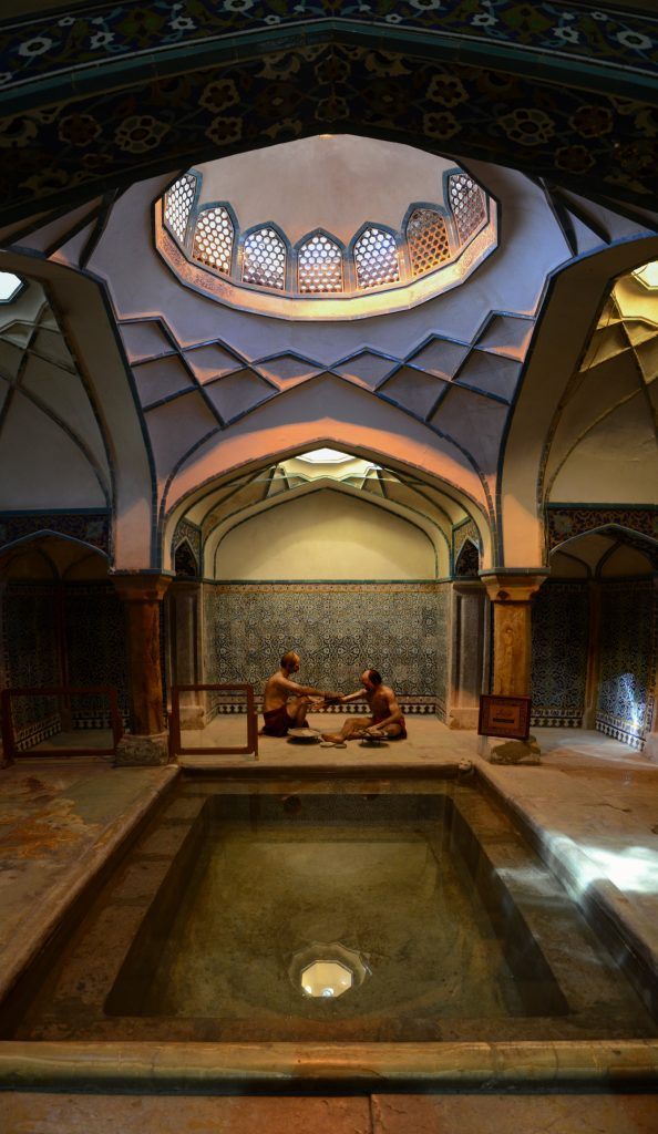 Ganj Ali Khan Bath