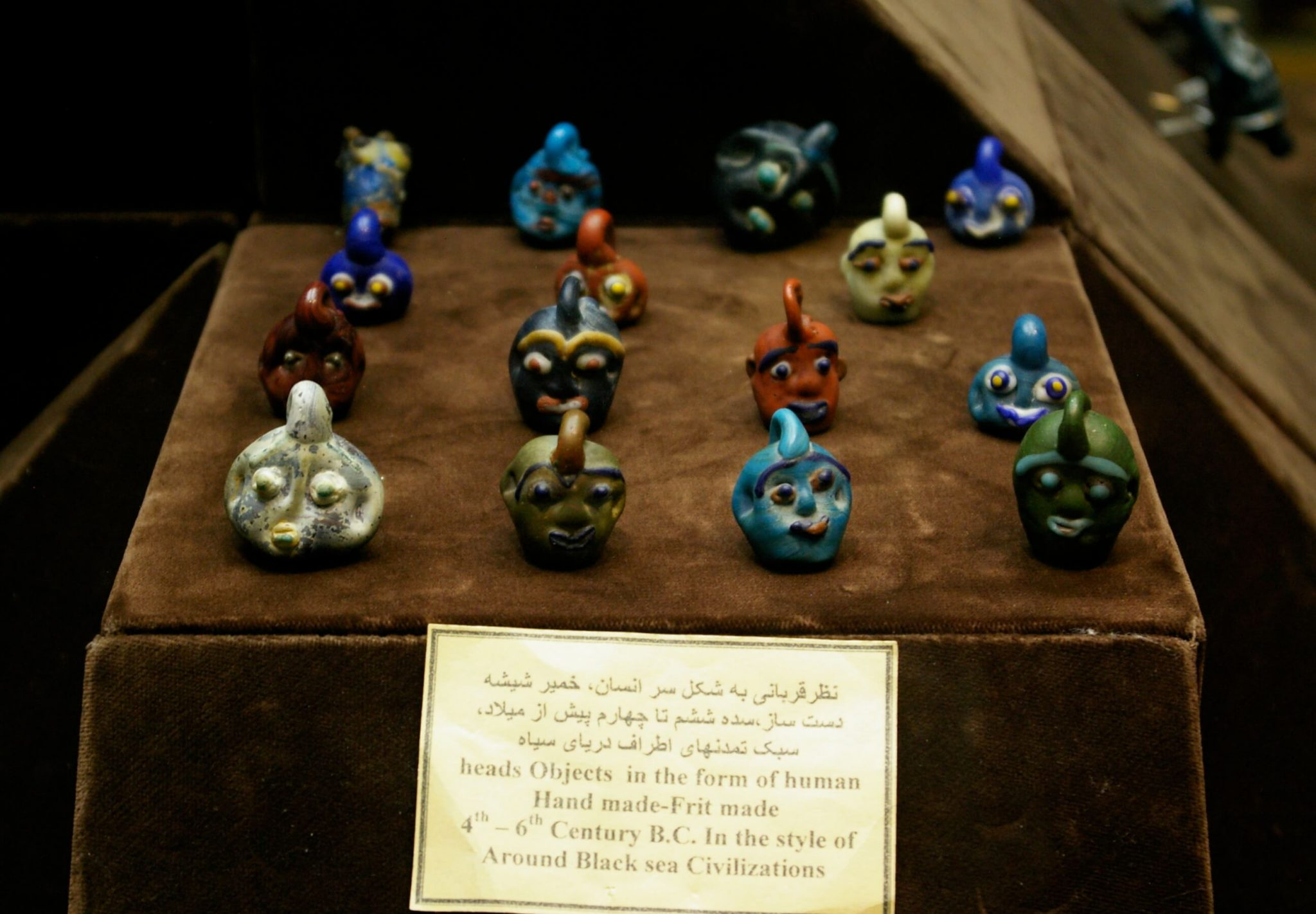 Glassware and Ceramic Museum of Tehran