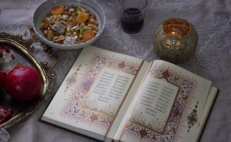 Hafez , Nowruz