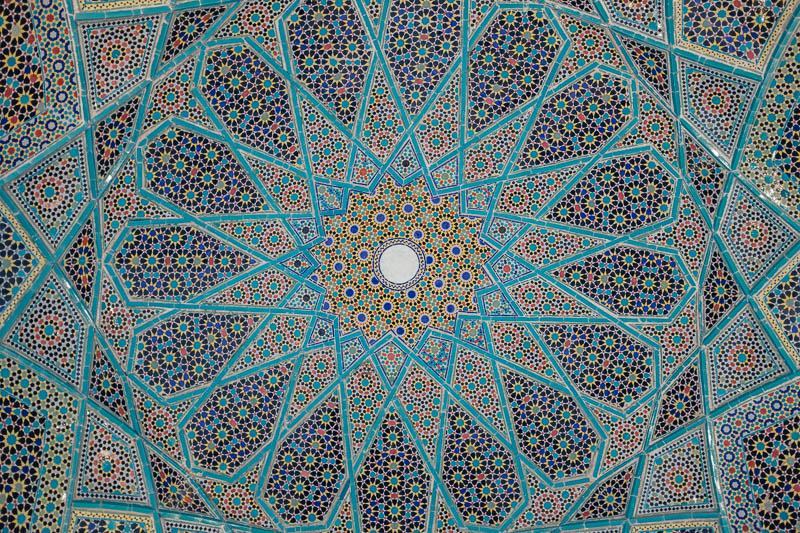 Hafez Tomb , Iran Destination Travel Agency