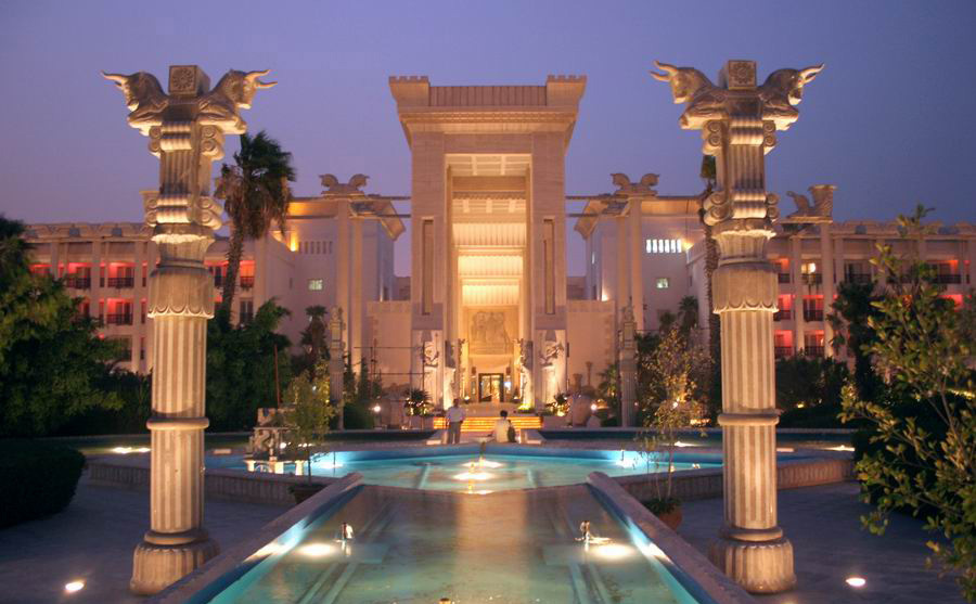 Reserva de Hoteles en Irán
