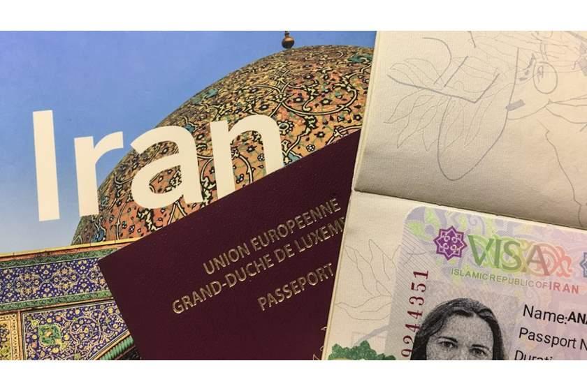 Visa de Iran