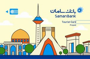 Iran tourist card by saman bank