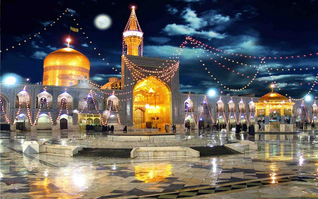 Iran tour packages - Imam reza holy shrine - ziarat tour
