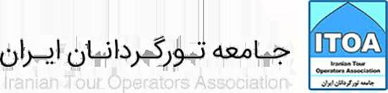 Iranian Tour Operators Association