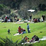 Iranian Nature's Day