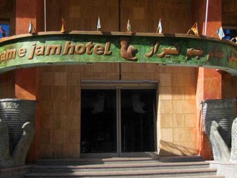 JaamE Jam Hotel Shiraz