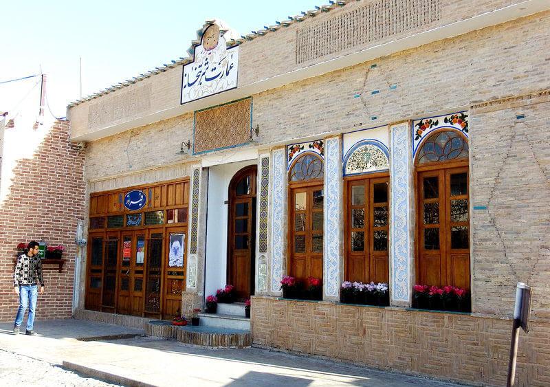 Jolfa Street -destination iran - isfahan travel