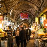 Kerman Ganj ali khan Bazaar