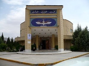 Kerman Fire Temple- Iran Zoroastrian Tour-min