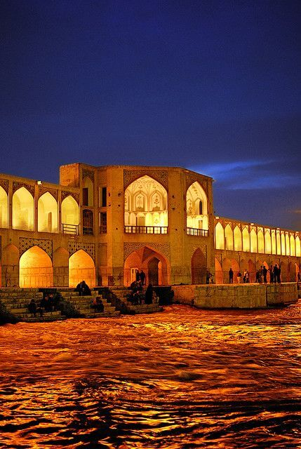 Pol-e-Khaju, Khaju Bridge - Review of Khajou Bridge, Esfahan, Iran