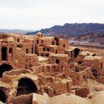 Kharanagh village Yazd