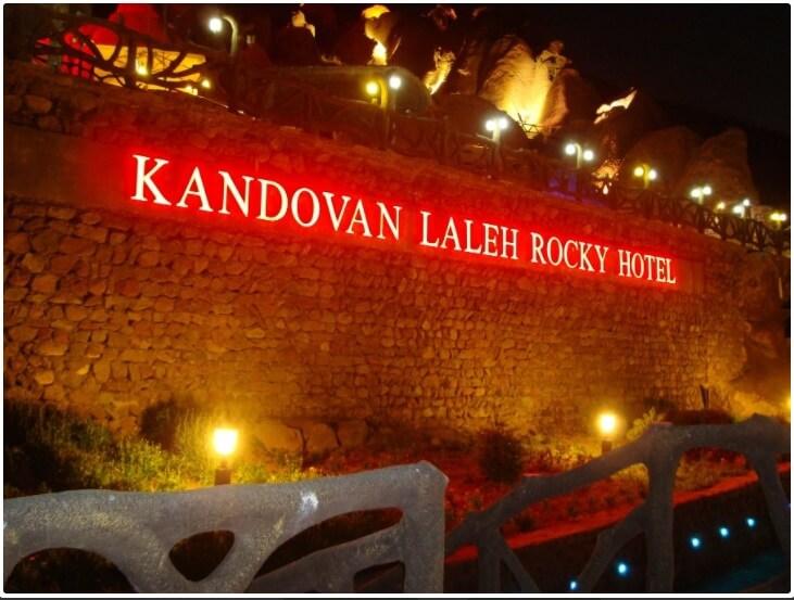 Laleh Rocky Hotel , Kandovan