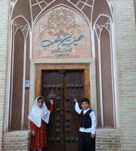 Mahinestan Raheb , Kashan