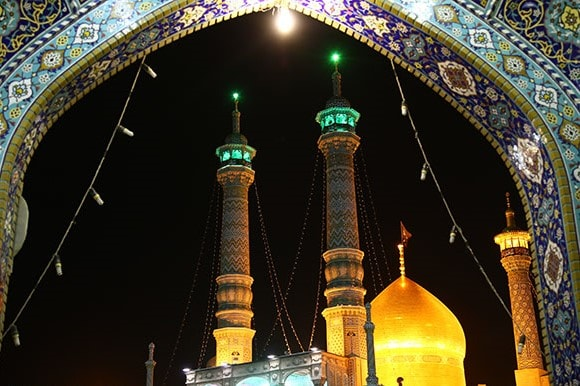 Masoumeh holy shrine - Qom Ziarat