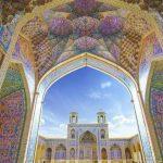 Reise Iran
