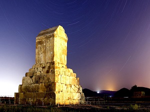 Pasargadae during Tour around Iran