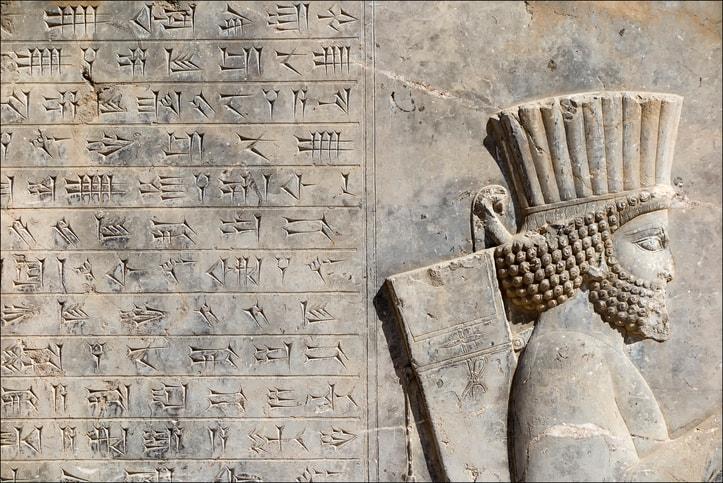 Persia Cuneiform , Persepolis