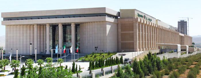 Persian Gulf complex, Shiraz-- shopping in Iran
