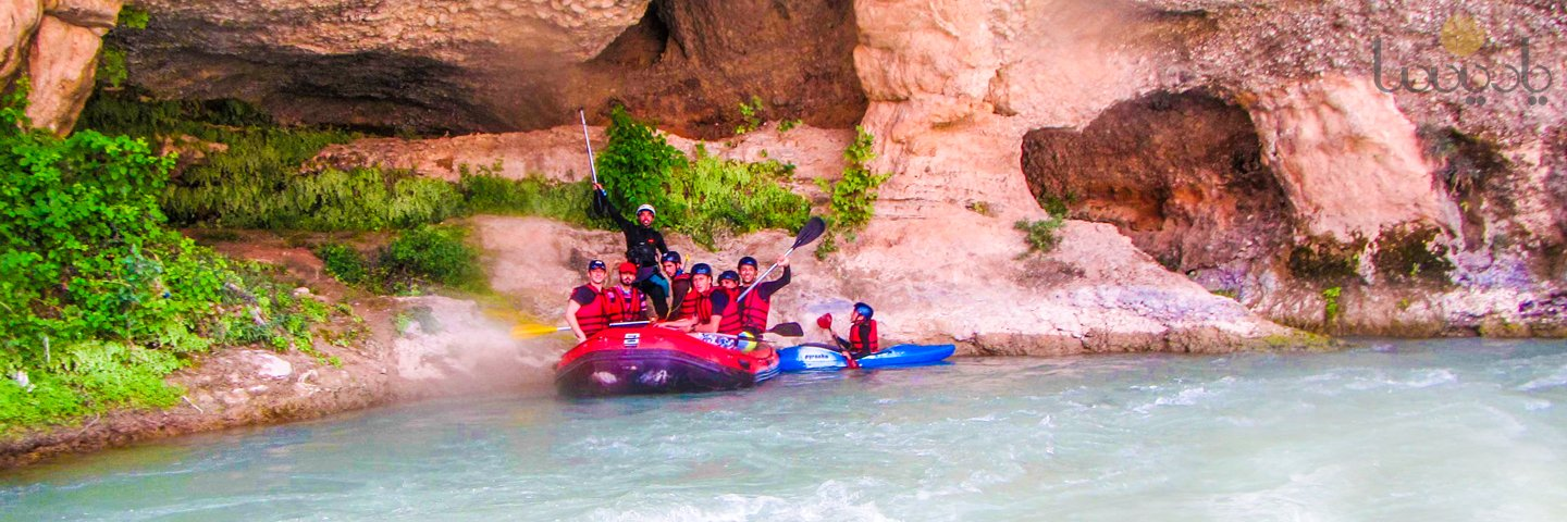 Rafting in Iran - Zayandeh River