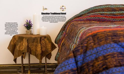 Sarabi traditional hotel in Shushtar
