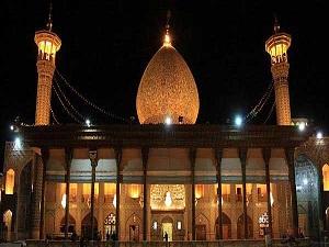 Shahe Cheragh- Iran Religious Tour