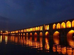 Siosehpol bridge, Isfahan - Iran Zoroastrian Tour