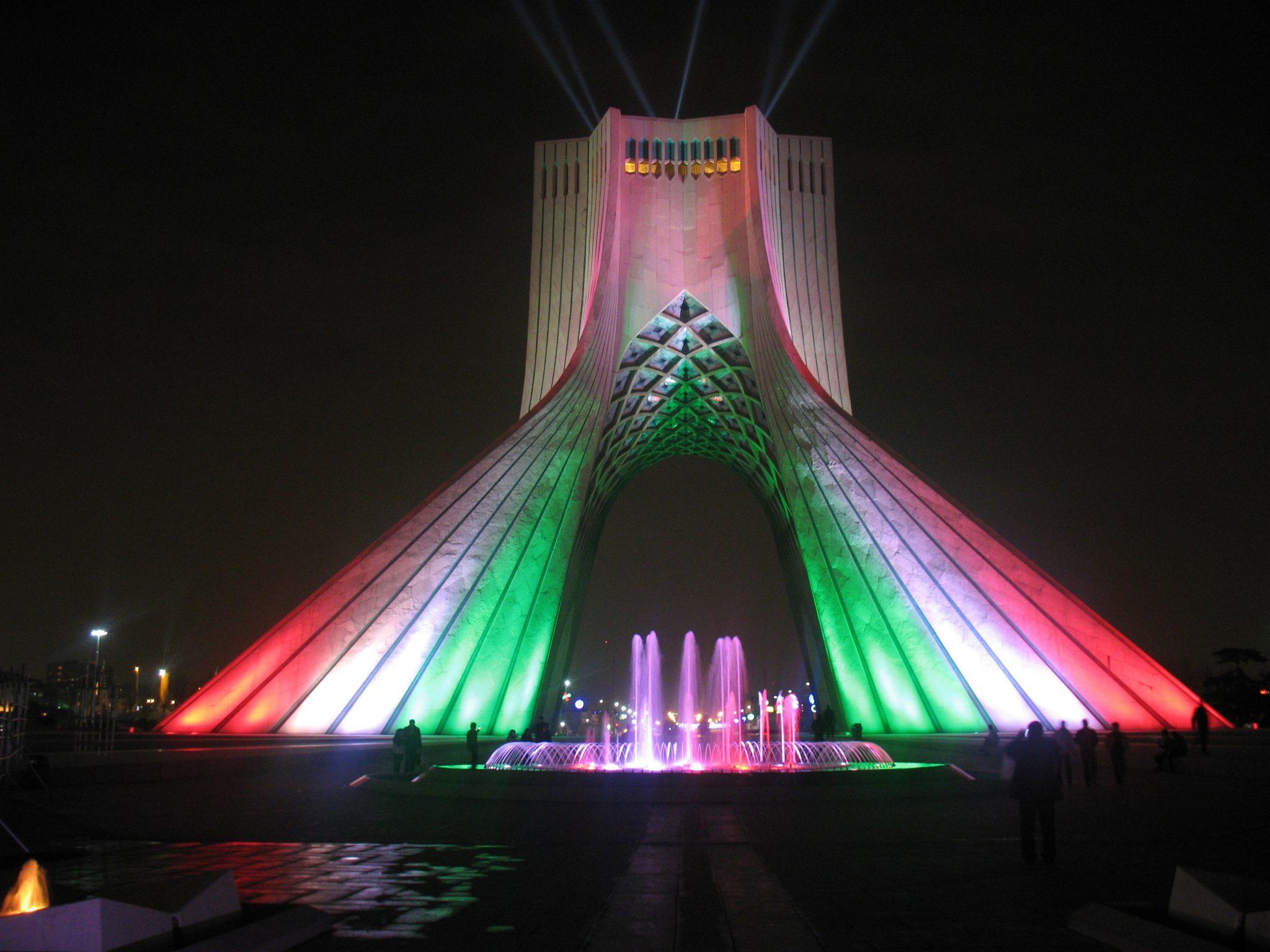 Iran , Azadi Tower