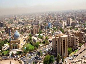 baghdad - Iran and Iraq ziarat package