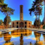 Dolat-Abad Garden (Yazd) - All You Need to Know Before You Go to Iran