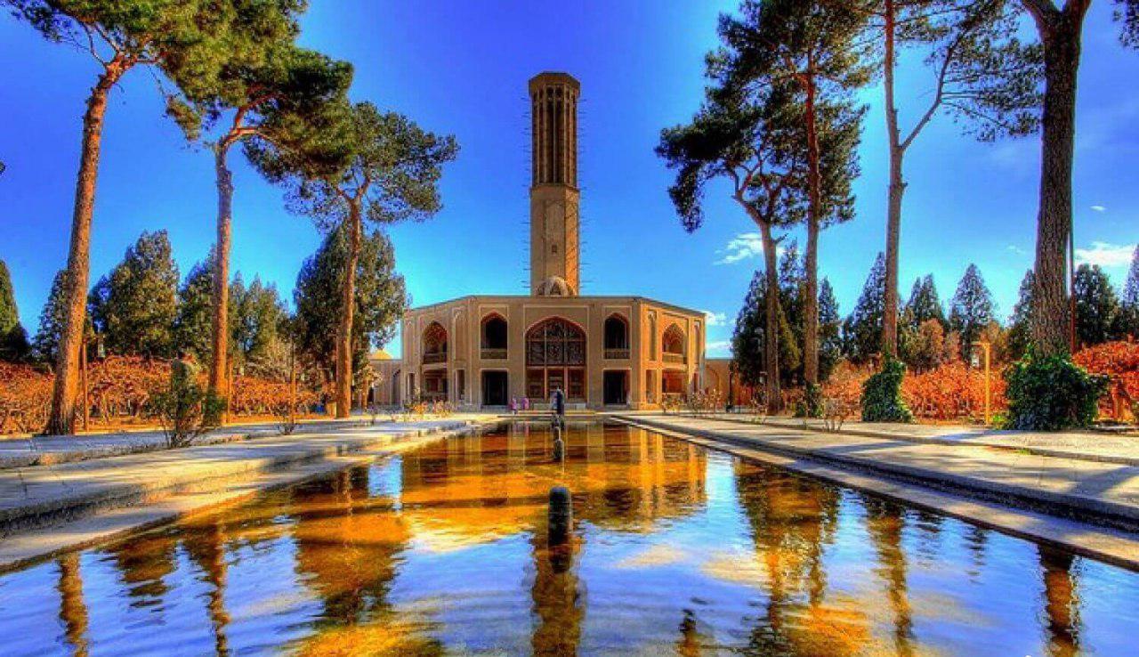 Dolat Abaad Garden, Yazd