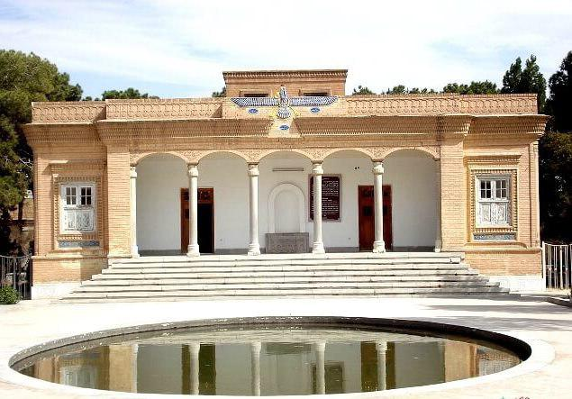 Zoroastrian Fire Temple in Yazd - Iran Tours