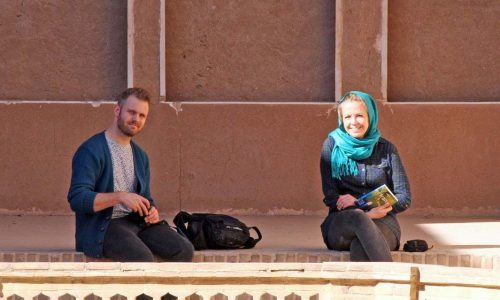 Iran at a Glance Tour