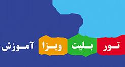 gardeshgaran shiraz logo