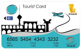 Iran tourist card- Iran credit card
