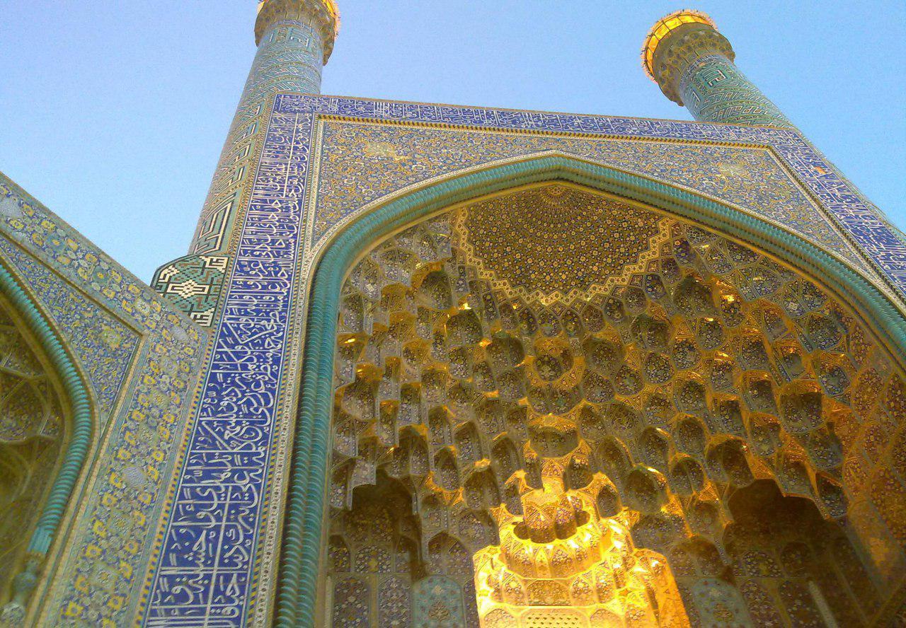 Mezquita Imam en Isfahan