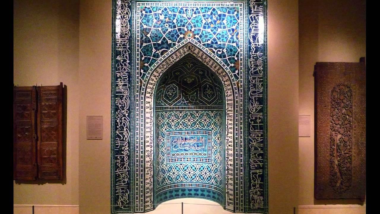 Islamisches Museum , Teheran , Iran Destination