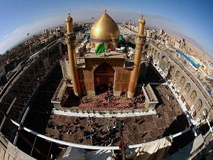 Ziarat package - najaf