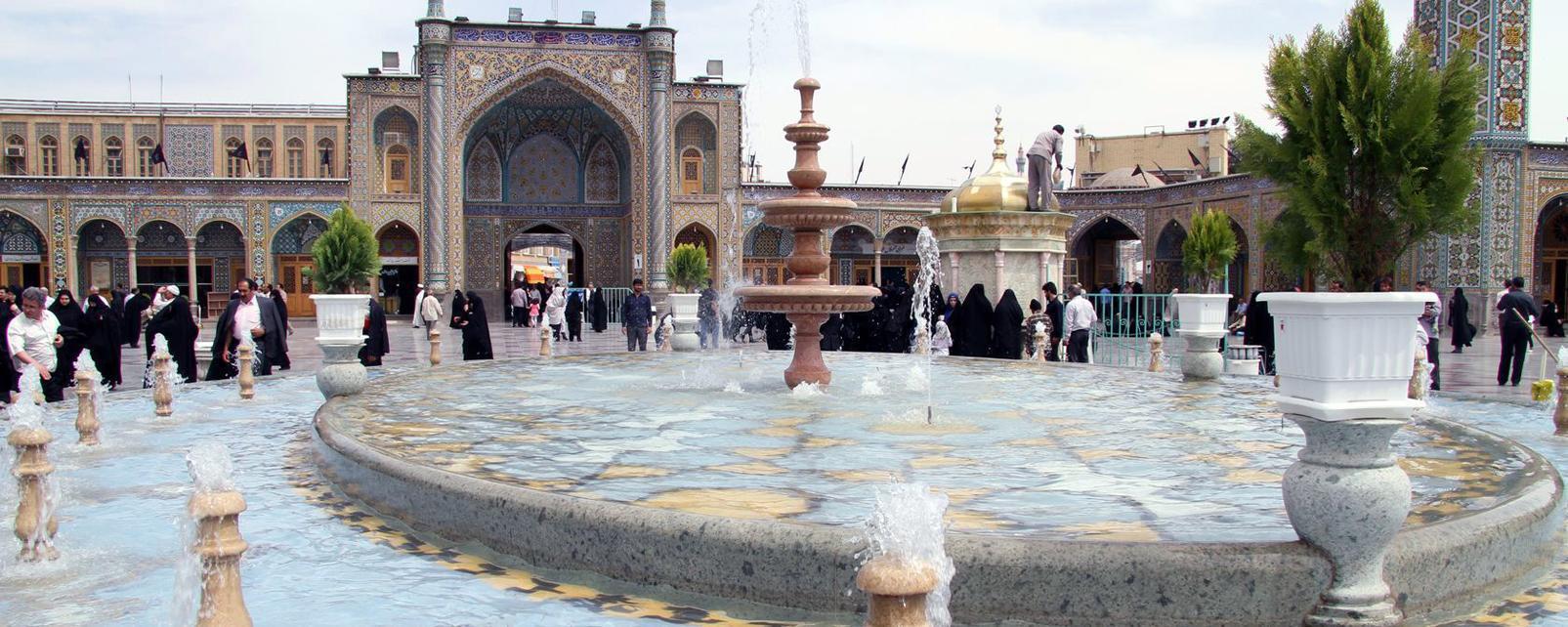 Qom 2018: Best of Qom, Iran Tourism - Iran Destination