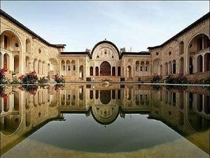 Tabatabai house, kashan, Iran- Asia Tour
