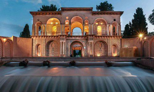 Iran highlight tour- shazdeh garden