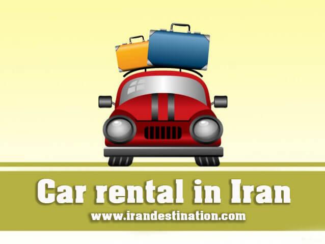 Car Rental in Iran