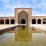 Shiraz Zandiyeh Complex