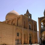 Vank Cathedral, Esfahan - Iran Destination