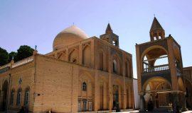 Isfahan Vank Cathedral