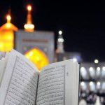 ziarat in iran, mashhad